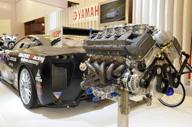画像: 【くるま問答】トヨタ車にはなぜヤマハ製エンジンが載っていることがあるの?