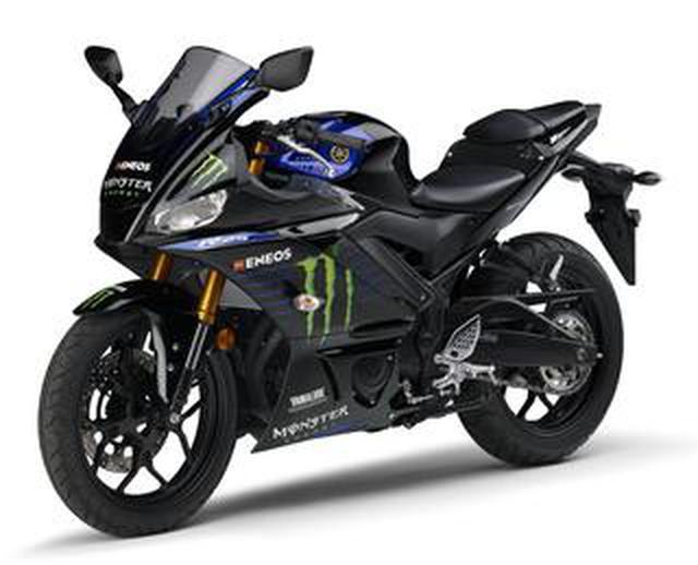 画像: 【限定販売中】買うならいま! 店頭在庫がある内に「YZF-R25 Monster Energy Yamaha MotoGP Edition」をチェック!