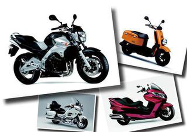 画像: グッドデザイン賞も受賞したスズキ「GSR400」やヤマハ「VOX」も登場!【日本バイク100年史 Vol.094】(2006-2007年)<Webアルバム>