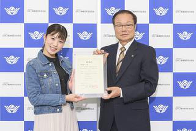 画像: 「安全運転 No.1」! 二普協アンバサダー就任の梅本まどかさんが、委嘱式に出席!