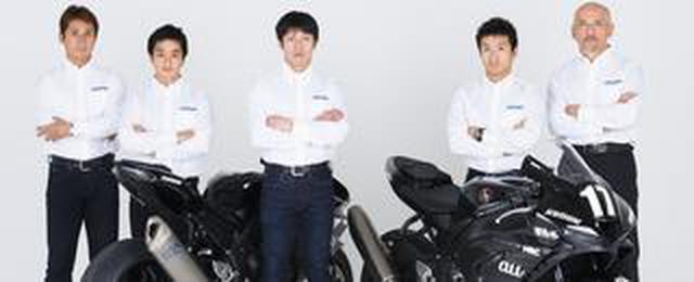 画像: <全日本ロードレース> 伊藤真一、全日本復帰! ~ただし新生チーム監督として、です~