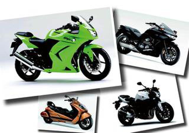 画像: 待望の250ロードスポーツ「ニンジャ250R」やオートマチッククルーザー「DN-01」が登場!【日本バイク100年史 Vol.102】(2008-2009年)<Webアルバム>
