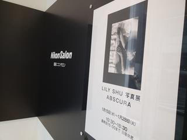 画像: LILY SHU写真展「ABSCURA」が銀座ニコンサロンにて開催中!1月28日(火)まで。大阪ニコンサロンは2月6日(木)から。