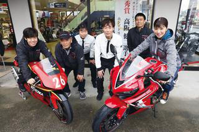 画像: HRCの指定レーシングサービスショップ「Honda Dream 名古屋西」の魅力とは?【梅本まどかのドリーム・クエスト2】