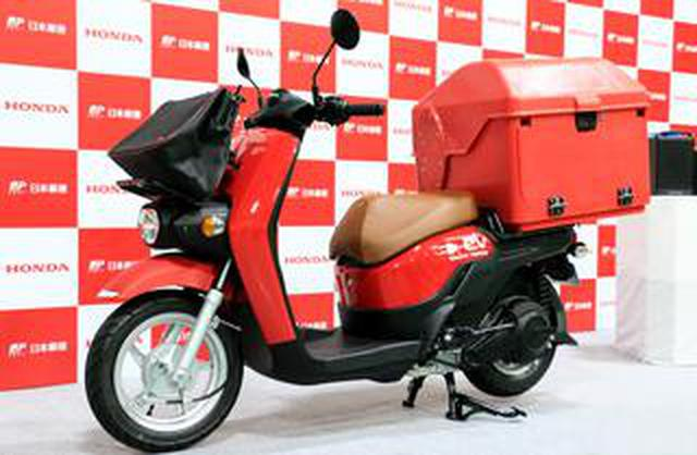 画像: 郵便配達に電動バイク! 日本郵便がホンダ「BENRY e:」を導入、2020年3月までに都心で200台を納車すると発表