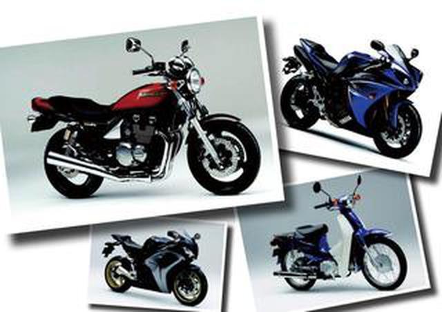 画像: Z1火の玉カラーを再現した「ゼファーχ」のファイナルエディションが登場!【日本バイク100年史 Vol.105】(2009年)<Webアルバム>