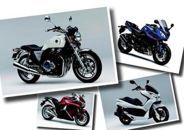 画像: 新世代空冷ネイキッド「CB1100」や新V4エンジンを搭載した「VFR1200F 」が登場!【日本バイク100年史 Vol.108】(2010年)<Webアルバム>