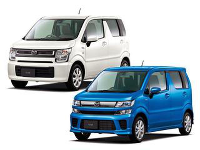 画像: マツダ フレアを商品改良して発売。軽快な走りと優れた燃費性能を両立
