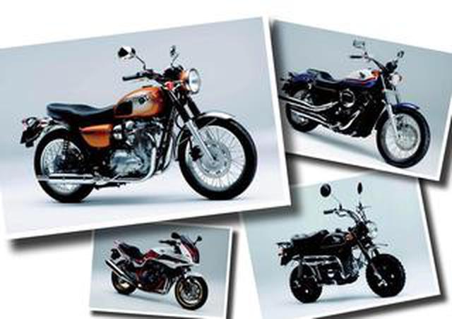 画像: カワサキWシリーズの後継車「W800」やホンダのロードスター「VT750S」が登場!【日本バイク100年史 Vol.111】(2010-2011年)<Webアルバム>