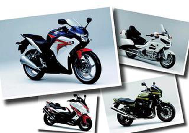 画像: 250ロードスポーツブームを再熱させた「CBR250R」や「ニンジャ250R」のスペシャルエディションも登場!【日本バイク100年史 Vol.112】(2011-2012年)<Webアルバム>