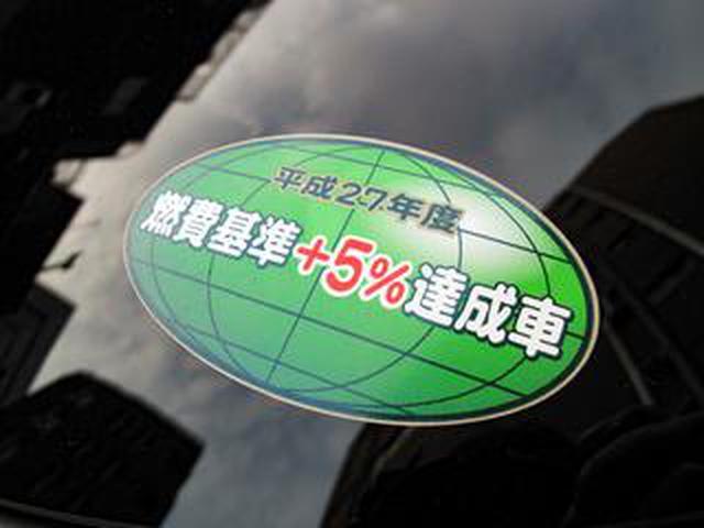 画像: 【くるま問答】エコカー減税は新車購入からいつまで対象? 中古車を買っても適用されるの?