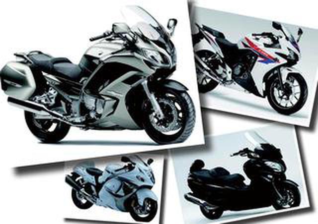 画像: ヤマハ「FJR1300A」やスズキ「バーグマン650」などの輸出車が日本でも人気に!【日本バイク100年史 Vol.118】(2012-2013年)<Webアルバム>