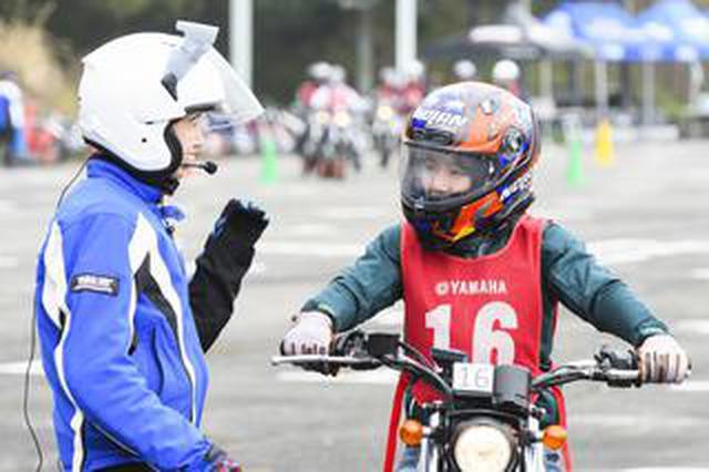 画像: 初心者・リターンライダー向けの「YRA 大人のバイクレッスン」が3月14日(土)から全国各地で巡業開催!
