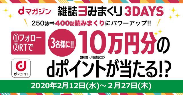 画像: www.nttdocomo.co.jp