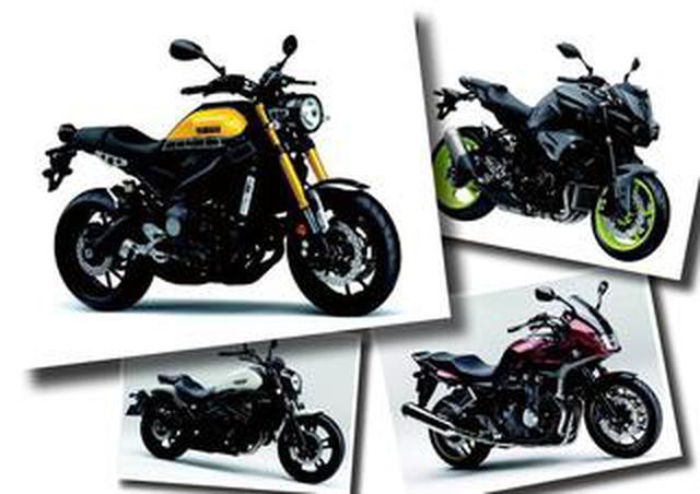 画像: ヘリテイジスポーツのヤマハ「XSR900」やMTシリーズの最高峰モデル「MT-10」がリリース【日本バイク100年史 Vol.127】(2015-2016年)<Webアルバム>