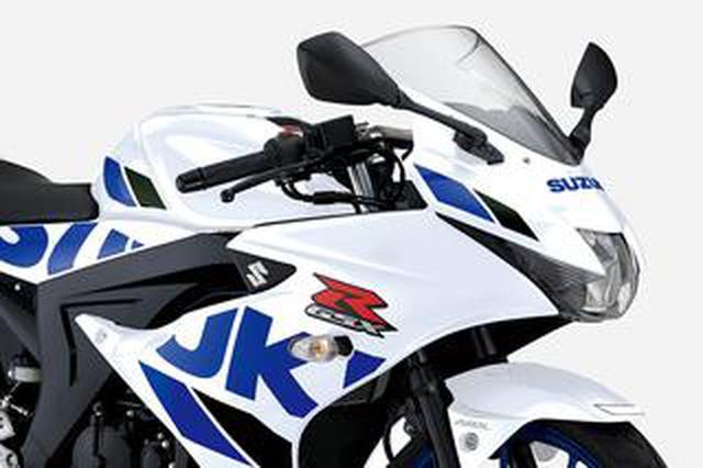 画像: 【新車】原付二種免許で乗れるスーパースポーツ・スズキ「GSX-R125 ABS」がマイナーチェンジして2月27日に発売!