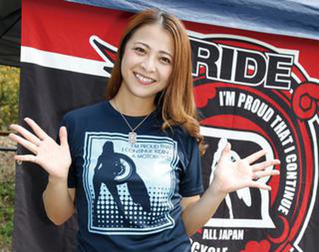 画像: 2020年最初の〈RIDE集会〉は3月2日(月)に、栃木県「道の駅みかも」で開催します!【佐野集会】