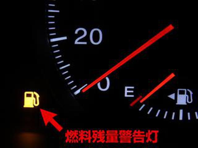 画像: 【くるま問答】ガス欠寸前。燃料警告灯が点灯したらあと何km走れる? もし動けなくなったら?