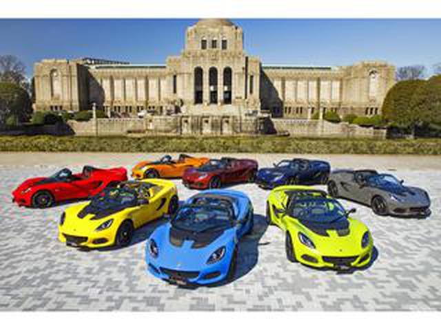 画像: ロータス エリーゼに限定車の「スペシャルカラー エディション」が登場