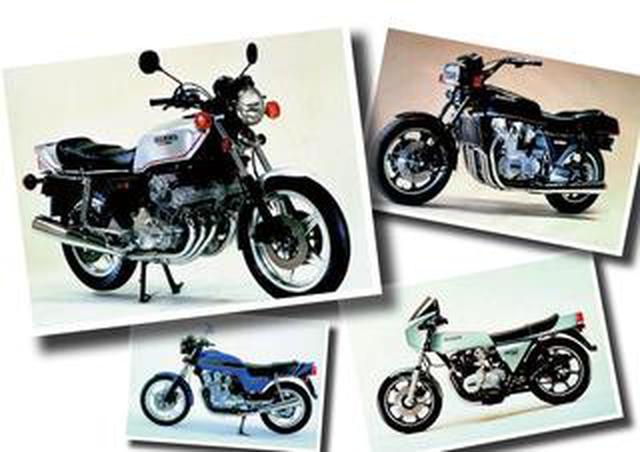 画像: CBX、Z1R、XS1100SP!リッターオーバーのバイクが続々登場!【日本バイク100年史 Vol.014】(1977-1978年)<Webアルバム>
