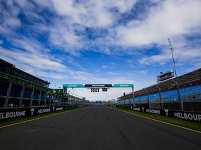 画像: F1オーストラリアGP、一転して中止に、開幕当日の決定で大混乱【モータースポーツ】