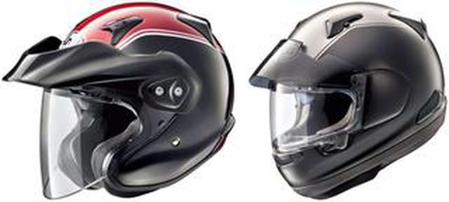 画像: 【Arai × Honda】ゴールドウイングのカラーにマッチしたヘルメットが2種類ラインナップ!