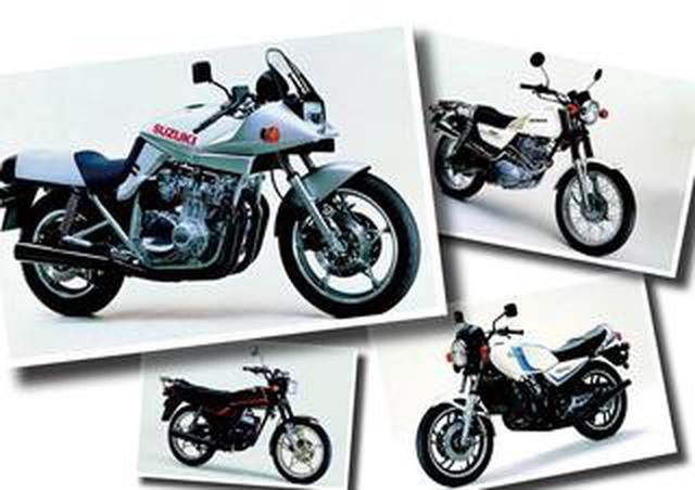 画像: ついにKATANAやRZ350などの不動の名車も登場!【日本バイク100年史 Vol.023】(1981-1982年)<Webアルバム>