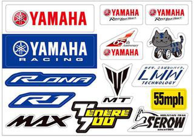 画像: ヤマハが「モーターサイクルショーYAMAHAステッカープレゼントキャンペーン」を開始!
