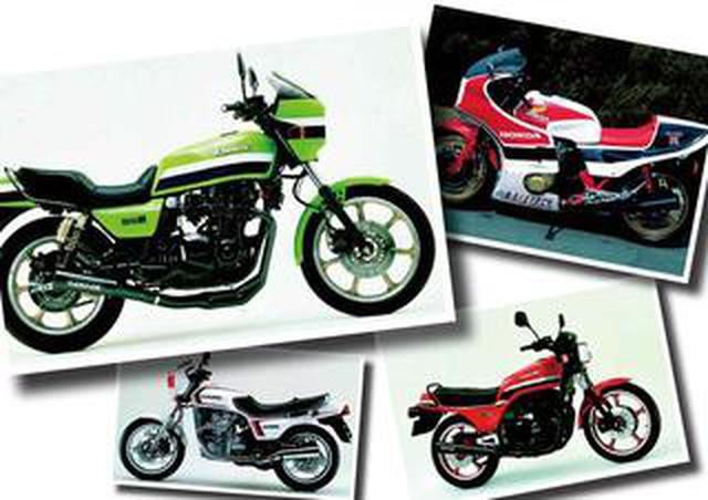 画像: 「Z1000R」「CB1100R」不滅の人気車種が登場【日本バイク100年史 Vol.026】(1982年)<Webアルバム>