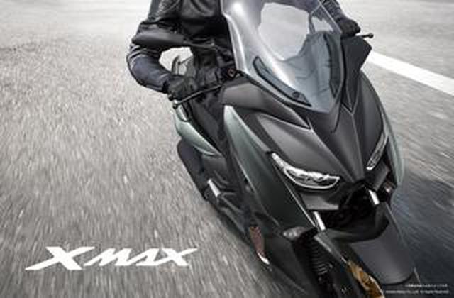 画像: ヤマハが250ccスクーター「XMAX ABS」の2020年モデルを3月25日に発売! 3色のニューカラーを加え、計5色で展開!