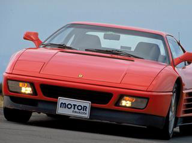 画像: 【スーパーカー年代記 033】新世代スモールフェラーリの348tb/tsは、まさに小さなテスタロッサ