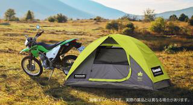 画像: 非売品のテントがもらえるチャンス!「Kawasaki × LOGOS キャンプギアプレゼント」キャンペーンが5月29日まで開催中!