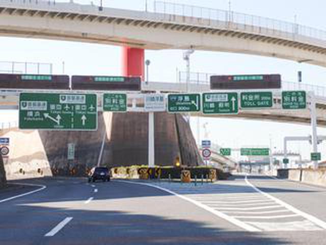 画像: 緊急事態宣言まもなく発令。高速道路の通行やサービスエリアの営業に変更はあるのか?