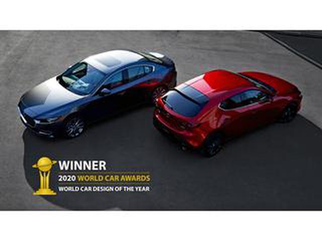 画像: 魂動デザインが評価され、マツダ 3が「ワールド・カー・デザイン・オブ・ザ・イヤー」を受賞!