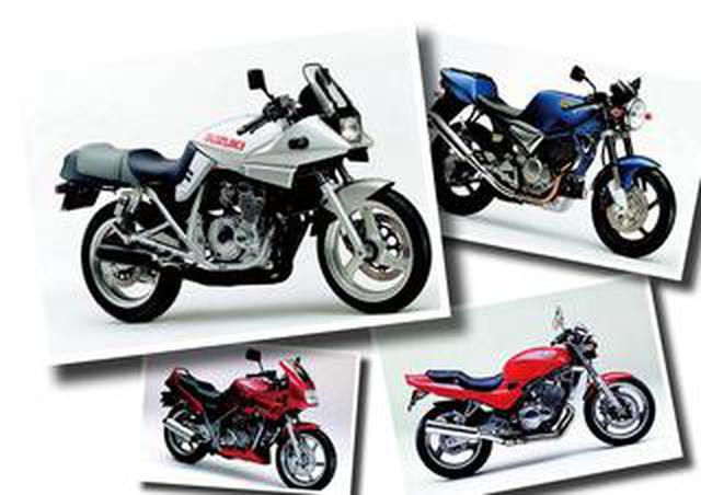 画像: 小カタナ「GSX250S」や「RG50Γ」など人気モデルのスケールダウンモデルが登場!【日本バイク100年史 Vol.052】(1991-1992年)<Webアルバム>