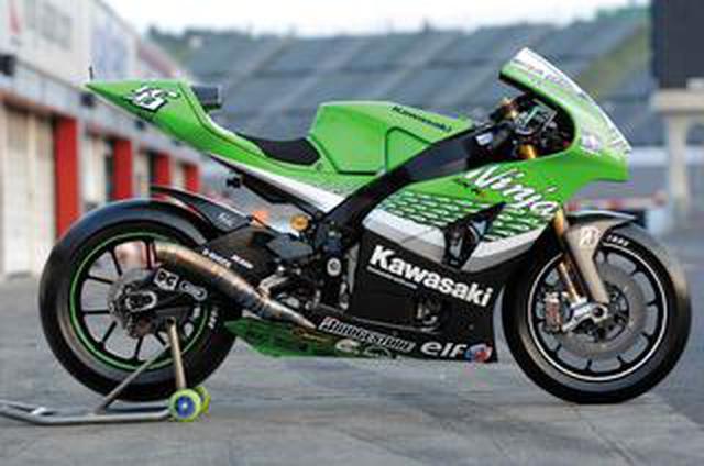 画像: 【MotoGP創成期】KAWASAKI Ninja ZX-RR(2006)徹底解剖「カワサキワークスMotoGP参戦時代のZX-RR」