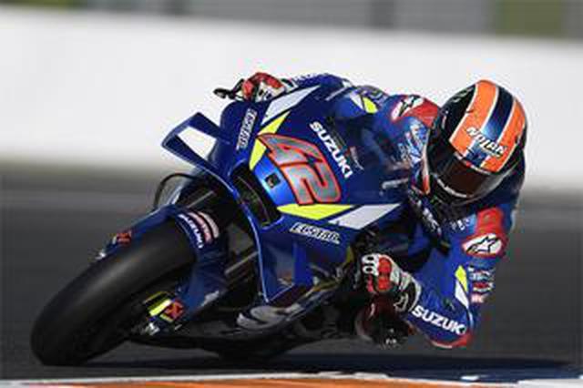 画像: GSX-R1000Rファン必見! MotoGP日本グランプリでの『特別な体験』が当たるかも?