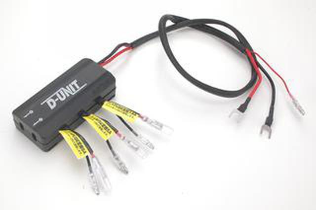 画像: ツーリング用に装備したい! 最大4個のアイテムに給電可能なコネクター デイトナ『D-UNIT』