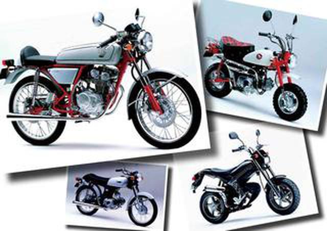 画像: モンキーやストマジなど、オトナも楽しいファンバイクが大人気に!【日本バイク100年史 Vol.065】(1996-1997年)<Webアルバム>