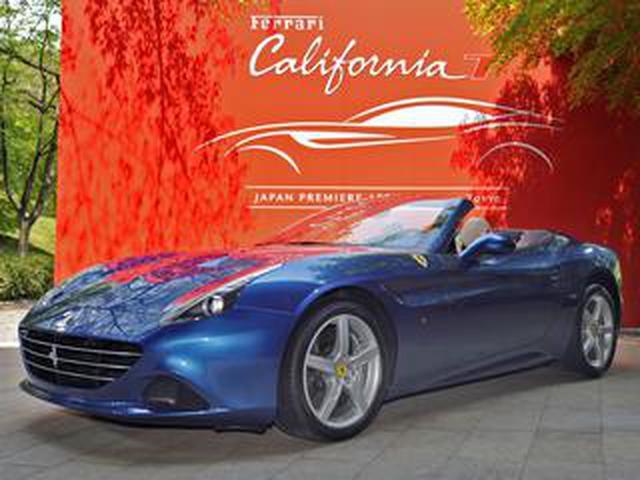 画像: 【スーパーカー年代記 078】RHTも装備したフェラーリ カリフォルニアは「T」の名が与えられて進化を遂げた