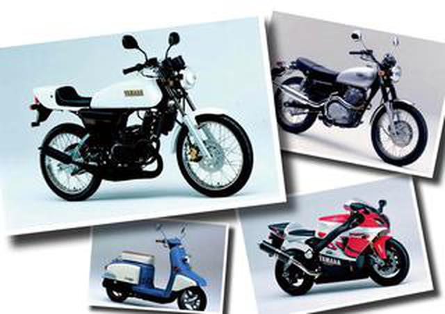 画像: 名車の称号を受け継いだヤマハ「RZ50」や500台限定の「YZF-R7」も登場!【日本バイク100年史 Vol.070】(1998年)<Webアルバム>