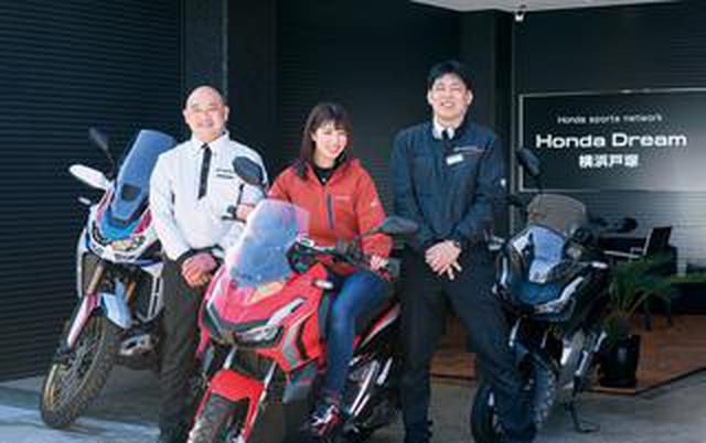 画像: 神奈川県にできたホンダドリームの新店舗「Honda Dream 横浜戸塚」の魅力を紹介!【梅本まどかのドリームクエスト2】