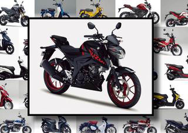 """画像: スズキ「GSX-R125 ABS」いま日本で買える""""原付二種モデル""""はコレだ! 【最新125cc大図鑑 Vol.019】"""