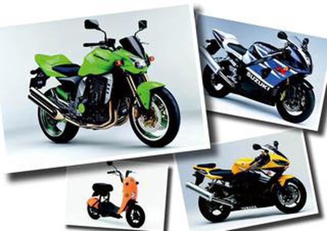 画像: スーパーネイキッド「Z1000」やモデルチェンジした「GSX-R1000」も登場!【日本バイク100年史 Vol.080】(2002-2003年)<Webアルバム>