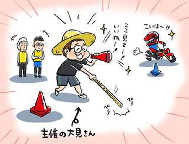 画像: <ジムカーナ>初心者歓迎!6月〜8月の大会・練習会のスケジュール〜岡山国際サーキットで思いっ切り練習しよう!