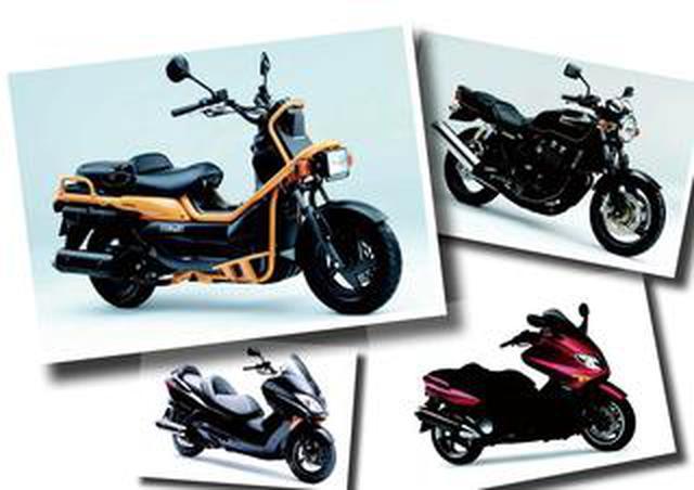 画像: ビッグスクーターブーム真っ只中に登場した新感覚250ccスクーター「PS250」が登場!【日本バイク100年史 Vol.086】(2004-2005年)<Webアルバム>