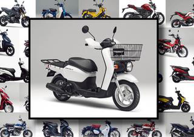 """画像: ホンダ「ベンリー110 Pro」いま日本で買える""""原付二種モデル""""はコレだ! 【最新125cc大図鑑 Vol.026】"""