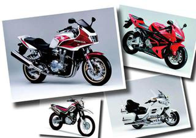 画像: 新型「CB1300SB」や「ゴールドウイング」の誕生30周年アニバーサリーモデルも登場!【日本バイク100年史 Vol.089】(2005年)<Webアルバム>
