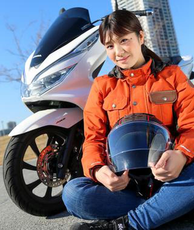 画像: 梅本まどか × ホンダ「PCX150」 足つき性もチェック!【オートバイ女子部のフォトアルバム】