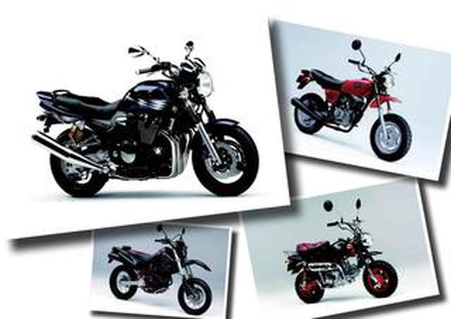 画像: 空冷直4のヤマハ「XJR1300」や「モンキー」40周年スペシャルモデルも登場!【日本バイク100年史 Vol.095】(2006-2007年)<Webアルバム>